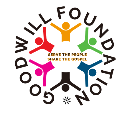 Goodwill Foundation